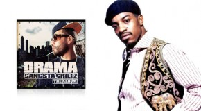 Ladies Love Lyrics: The Art Of Storytellin' Part 4 – DJ Drama feat. Outkast & Marsha Ambrosius